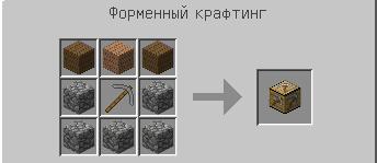 [1.7.10][Forge] Sim-U-Kraft — Построй свою империю!