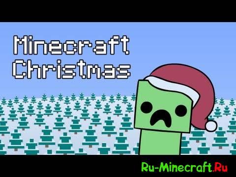 [Video] ♪ Minecraft Christmas - Original Song by Area 11 feat Simon - музыкальная пародия