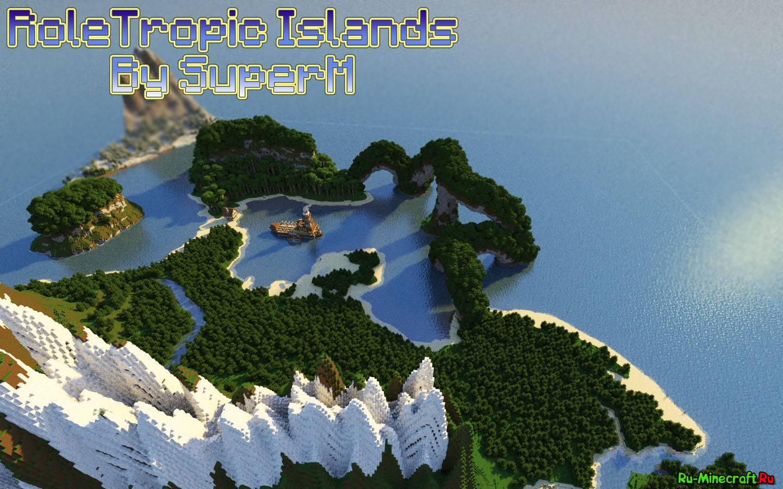 майнкрафт красивый остров
