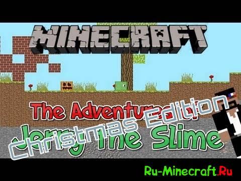 [Game][Christmas Edition] - The Adventures of Jerry The Slime -  Новогодняя версия приключений Джерри!