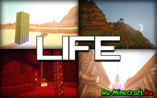 [128X][1.7.4] LIFE - PHOTO REALISTIC HD - Реалистичный ресурспак