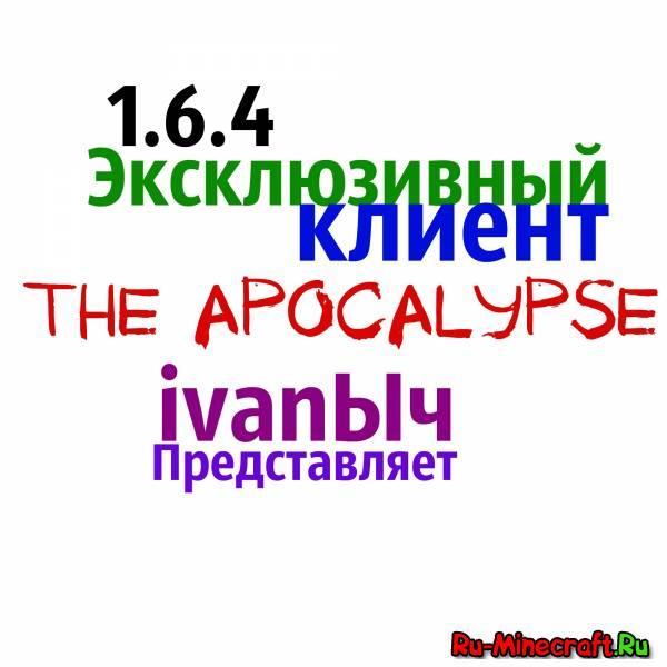 [1.6.4] The Apocalypse Client
