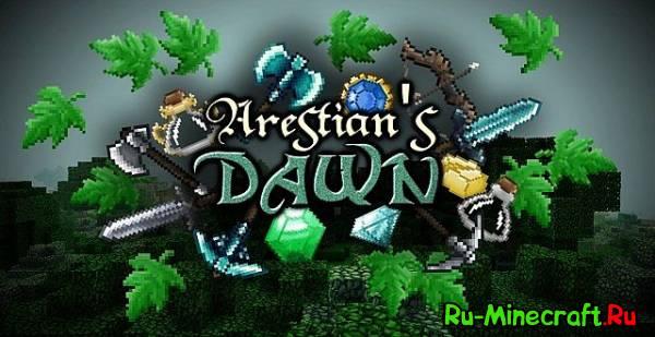 [1.5-1.7.5][32х] The Arestian's Dawn - Красивые, средневековые текстуры