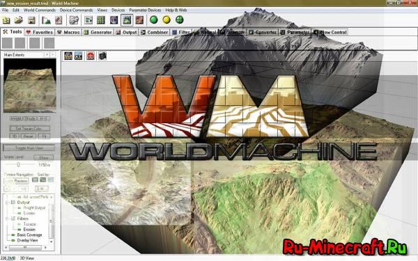 [Programm] — World Machine — Программа для создания своих природных ландшафтов