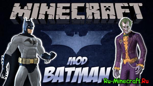 [1.6.4]Batman Mod 1.0.1 - Стань Тёмным рыцарем!