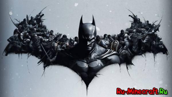 [Skins] Batman:Arkham Origins - Бэтмэн : Летописи Аркхэма - Мой новый скин пак