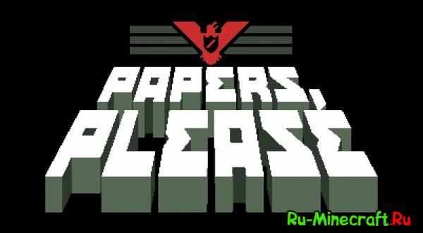 [Game] Papers, please - симулятор иммиграционной службы