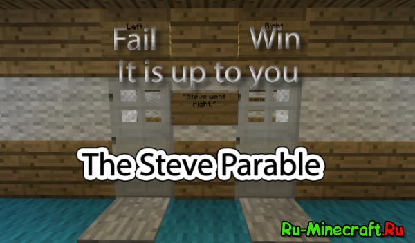 [Map][+1.7] The Steve Parable - Выбор есть всегда