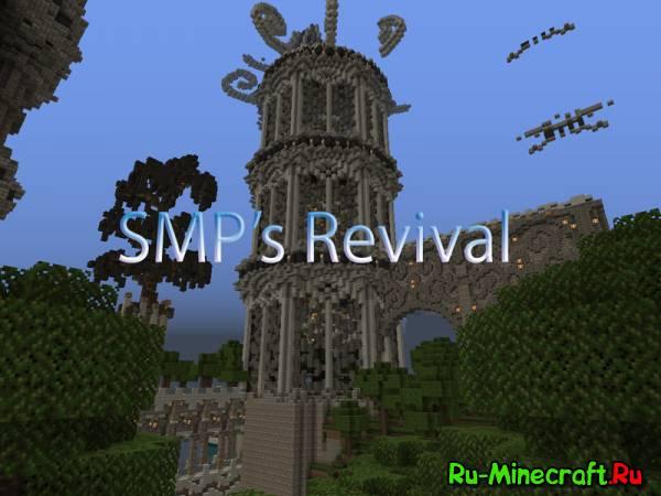 [1.7.2][16x] SMP's Revival - средневековый ресурспак