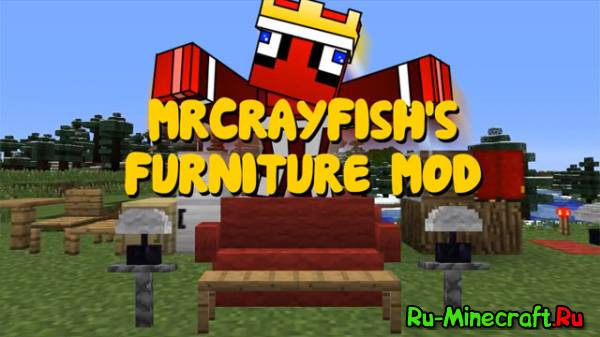 MrCrayfish's Furniture Mod - фурнитура мод [1.12.1] [1.11.2] [1.10.2] [1.9.4] [1.8.9] [1.7.10]