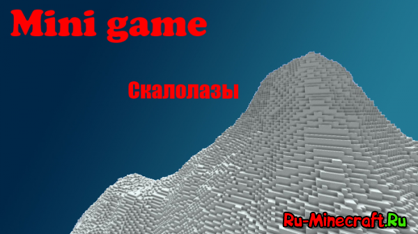 MineCraft [Mini-Game][1.6-1.7] -