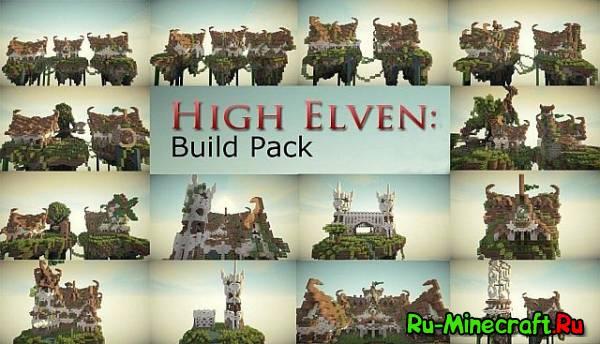 [map][1.6.4]High Elven Build Pack-забытое поселение эльфов.