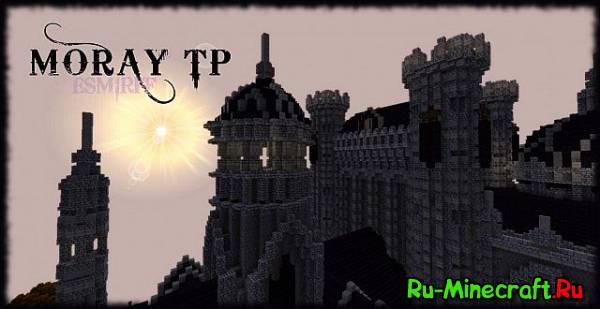 [1.7.4][32x] Moray TP - Очередное средневековье!