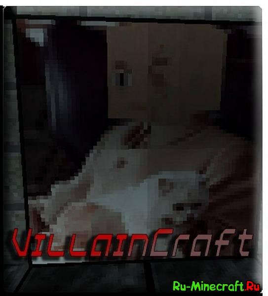 [x32] [1.7.4] VillainCraft