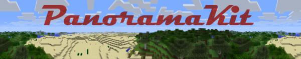[1.5.2-1.6.4]PanoramaKit Mod - красивая панорама вашего мира!
