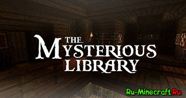 [1.7.4] The Mysterious Library: Adventure Map - Библиотека