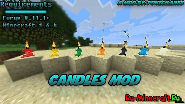 [1.6.4] Candles Mod - Свечи :|