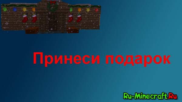 MineCraft [Mini-Game][1.7] -