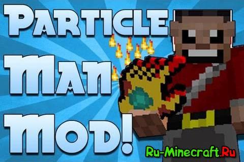 Particle Man mod - магическая перчатка [1.12.2] [1.10.2] [1.7.10]
