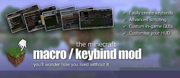 [1.6.4] Macro / Keybind Mod - мод для привязки команд к клавишам