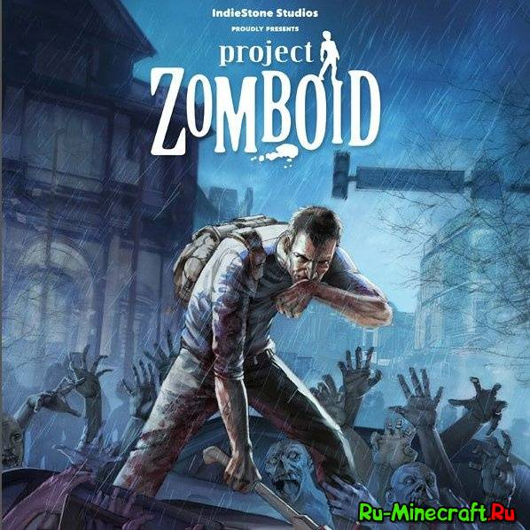 [Игры похожие на Minecraft] Project Zomboid