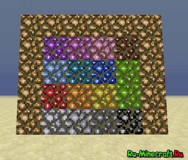 [1.6.4] Dyeable_Glowstone - Покрашенный светокамень!