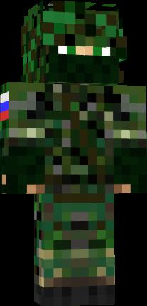 скачать скин снайпера для minecraft