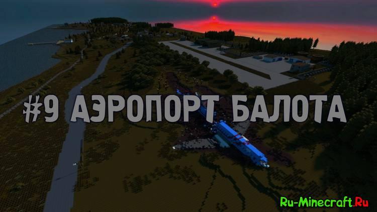 Военная база Карта для Minecraft 1.7.10/1.7.9/1.7.5/1.7.2 ...