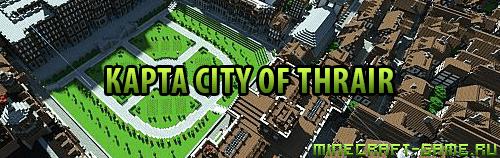 [Map][1.6+] City of Thrair - большой город