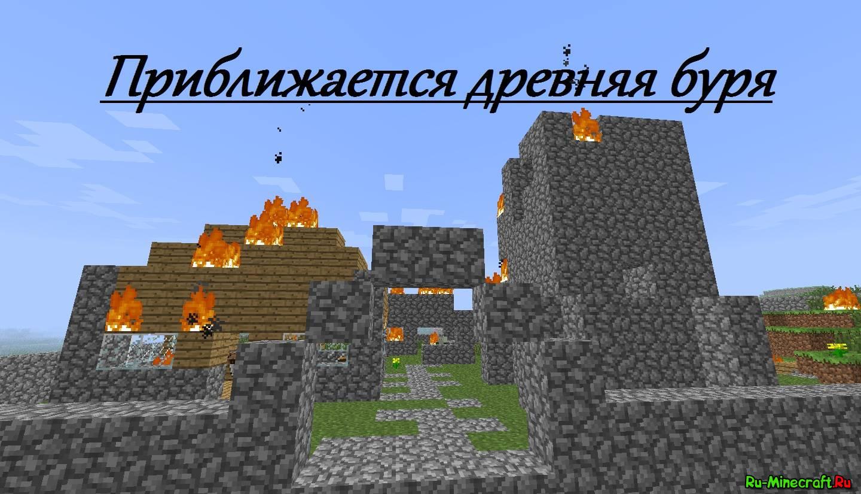 Custom Npc 1.7.10 на русском скачать
