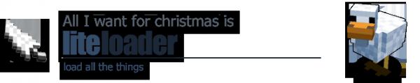 LiteLoader - лайтлоадер [1.12.2] [1.12.1] [1.11.2] [1.10.2] [1.9.4] [1.8.9] [1.7.10]