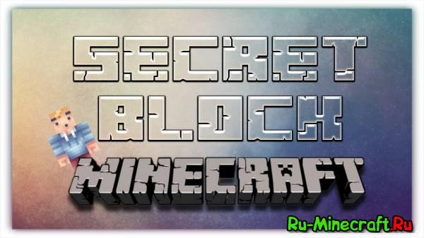 [Guide] Как получить секретные блоки Minecraft
