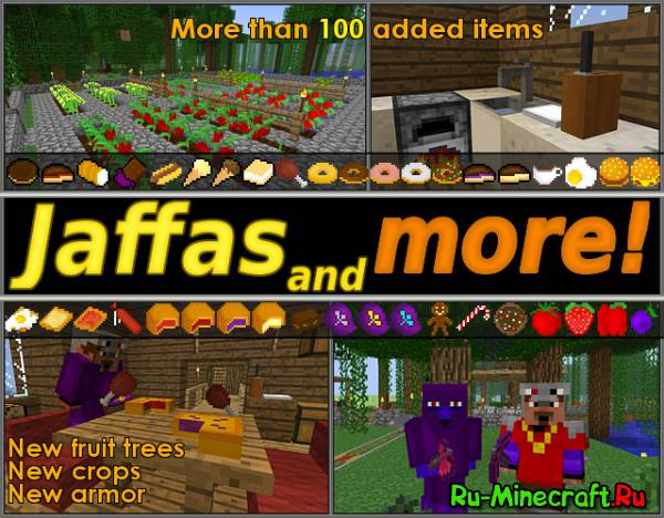 Jaffas and more - куча вкусняшек [1.7.10|1.7.2|1.6.4|1.5.2]