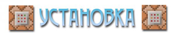 Smaug Mod - Пустошь Смауга  [1.7.10|1.6.4]