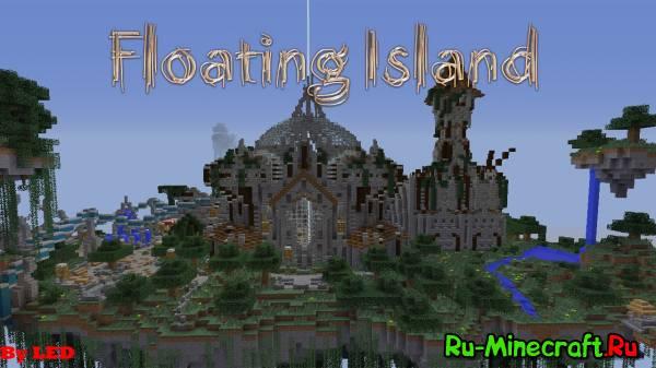 [Map][1.7+] Floating Island - красивый спавн для сервера
