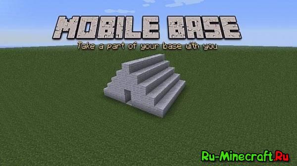 [1.6.4] MobileBase - возьми базу с собой!