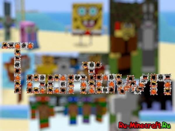 Toon Town Mod - Мультики в Minecraft? [1.7.2-1.6.4]