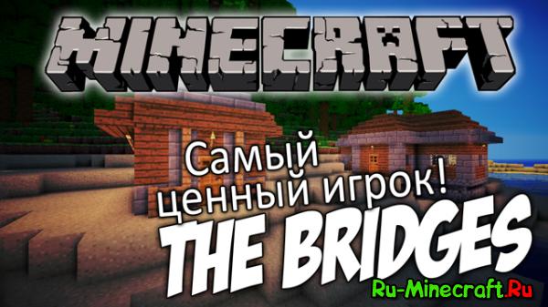 The Bridges Minecraft #1-3 - Сет из трёх!