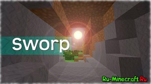 [Ресурс пак][1.7.4][128x128] Sworp - Очень реалистичный ресурс пак
