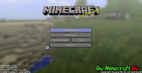 Minecraft forge для minecraft 1. 8/1. 7. 10/1. 7. 2/1. 6. 4/1. 6. 2/1. 5. 2.