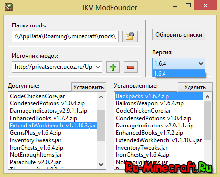 [Programm] IKV ModForunder - небольшая программка для скачивания модов