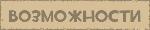 VoxelMap - мини карта  [1.11.21.10.21.9.41.81.7.101.6.41.5.2]