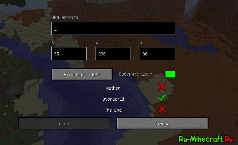 Миникарта для Minecraft 1.7.2