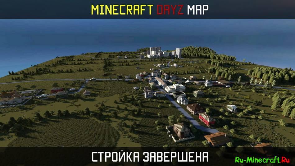 карта dayz для майнкрафт