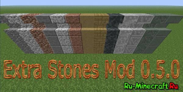 [1.6.4] Extra Stones Mod - Камни из 1.8 и больше