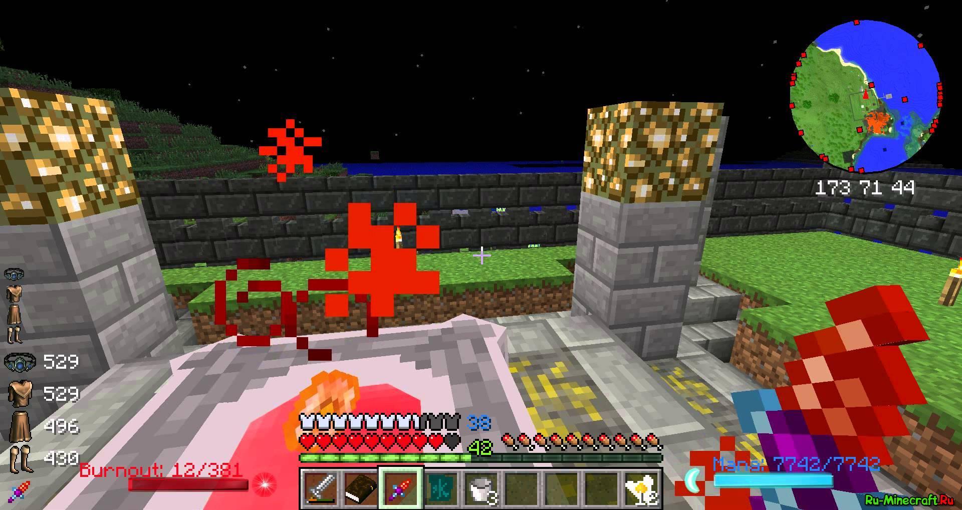 Моды для Майнкрафт   Minecraft 1.12, 1.11, 1.10, 1.9, 1.8 ...
