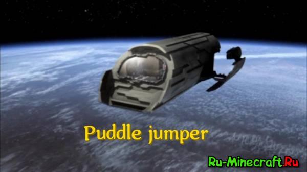 [Map][1.7.2+] Puddle jumper - космический корабль