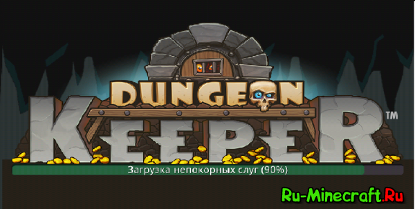[Android][Game] Dungeon Keeper - подземелье в кармане