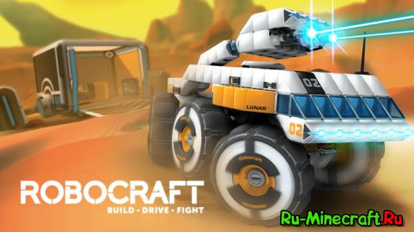 [Game] RoboCraft (Alpha)