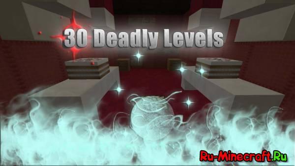 [Карта][1.5.2][+Texture] 30 Deadly Level's - 30 смертельных уровней